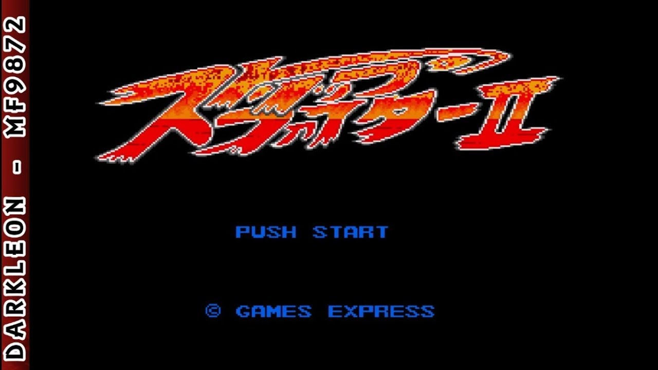 Rare Strip Fighter II game review for the PC Engine