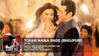 Tere Naina Bhojpuri Version | Jai Ho Full Audio Song | Salman Khan, Daisy Shah