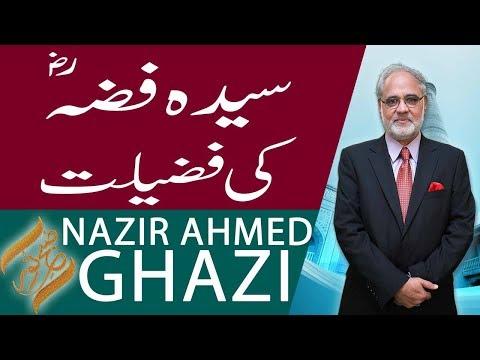Subh E Noor   Syeda Fiza (RA)   Nazir Ahmed Ghazi   5 Oct 2018   92NewsHD