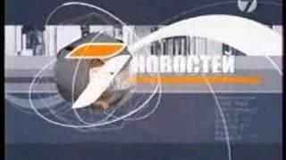 Канал ''7ТВ'' - ''7 Новин''