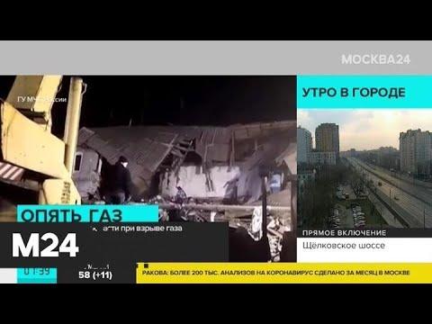 В Нижегородской области при взрыве газа погиб человек - Москва 24