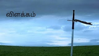 Braveheart - Short Story in தமிழ் - Best Historical War Film - FULLY CINEMAS.