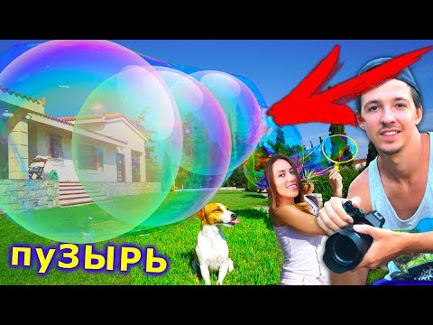 Gigantic Bubble with boyfriend | Elli Di