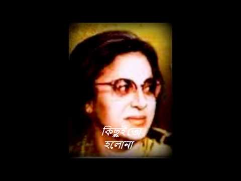 Rajeswari Dutta:Kichhui to holo na...