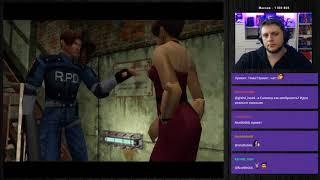 Resident Evil 2 - Стрим второй