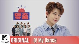 Q! My Dance(맞춤): Golden Child(골든차일드) _ LET ME