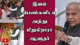 இளம் பெண்களிடம் அத்து மீறும் ஆளுநர் - TN Governor | Banwarilal Purohit | Lakshmi | Nirmala Devi