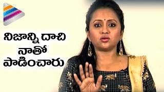 Suma Kanakala Reveals Shocking Facts about Anasuya Song | Winner Telugu Movie | Sai Dharam Tej
