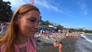 Крым. ПЛЯЖИ АЛУШТЫ! НЕ пускают на общественный пляж! Жилье за 700р в Сутки в Алуште. Ночная Жизнь