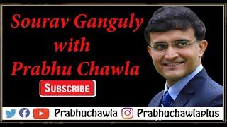 Seedhi Baat Sourav Ganguly with Prabhu Chawla