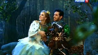 Песня Принцессы и Охотника (мюзикл