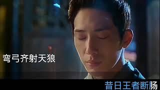 几度梦回大唐 - JI DU MENG HUI DA TANG Fade