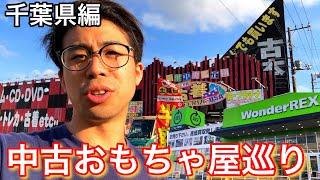 武装島田倉庫(3)