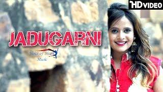 JADUGARNI (Teaser) | Monu Surehtiya, Mahi Gupta, Vijay Varma | Latest Haryanvi Song 2017