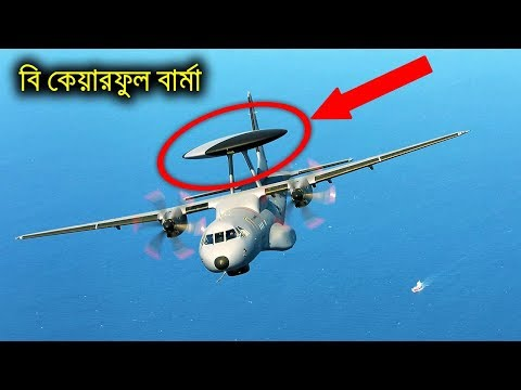 শত্রু সীমান্তের ৪০০ কিমি. গভীরে নজরদারি | Bangladesh Air Force Buying C-295 AEW&C Aircraft