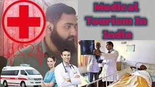 Pakistan React on Medical Tourism in India |  भारत में चिकित्सा पर्यटन | AS Reactions