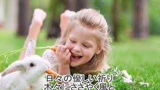 PSY・S - EARTH ~木の上の方舟~