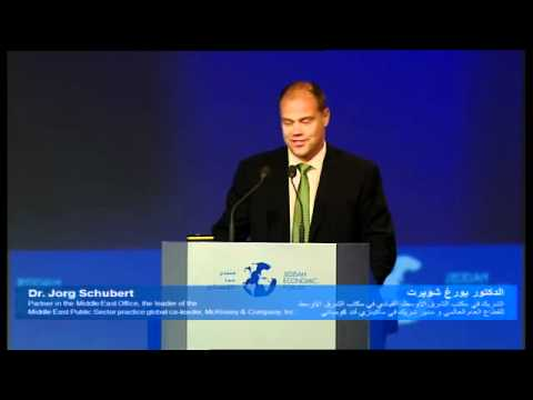 JEF2012 - Day 2, Session 2, Transforming Employment: The Job Creation Imperative