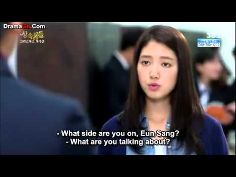 Download THE HEIRS Special Episode Part 2