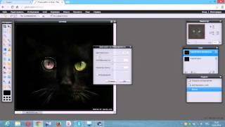 как менять цвет глаз в фотошопе онлайн