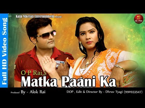 MATKA PAANI KA मटका पानी का I New Haryanvi I Pradeep Sonu I Mehak Sharma I SB Music