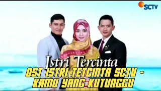 OST ISTRI TERCINTA SCTV - Kamu Yang Kutunggu (Feat.Afgan dan rossa)