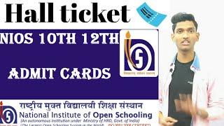 NIOS Hall ticket 🎫 Theory Or Practical Examination    Manish Verma LPA  ✔