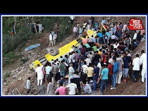 100 Shehar 100 Khabar: School Bus Falls Into A Gorge In Kangra, 26 Children Confirmed Dead