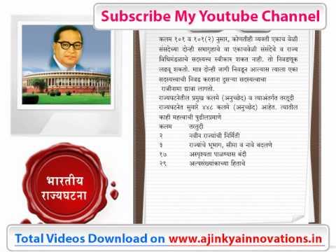 Sahitya Chintan - eSahitya Library - free Book Library to ...