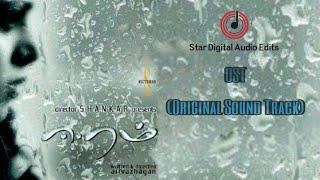 Eeram  OST (Original Sound Track)  Aadhi  Nandha  Sindhu menon