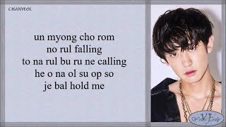 Chanyeol (EXO) & Punch - Stay With Me (Goblin OST Pt.1) Easy Lyrics