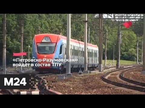 """""""Это наш город"""": метро в столице одновременно строят 22 тоннелепроходческих комплекса - Москва 24"""