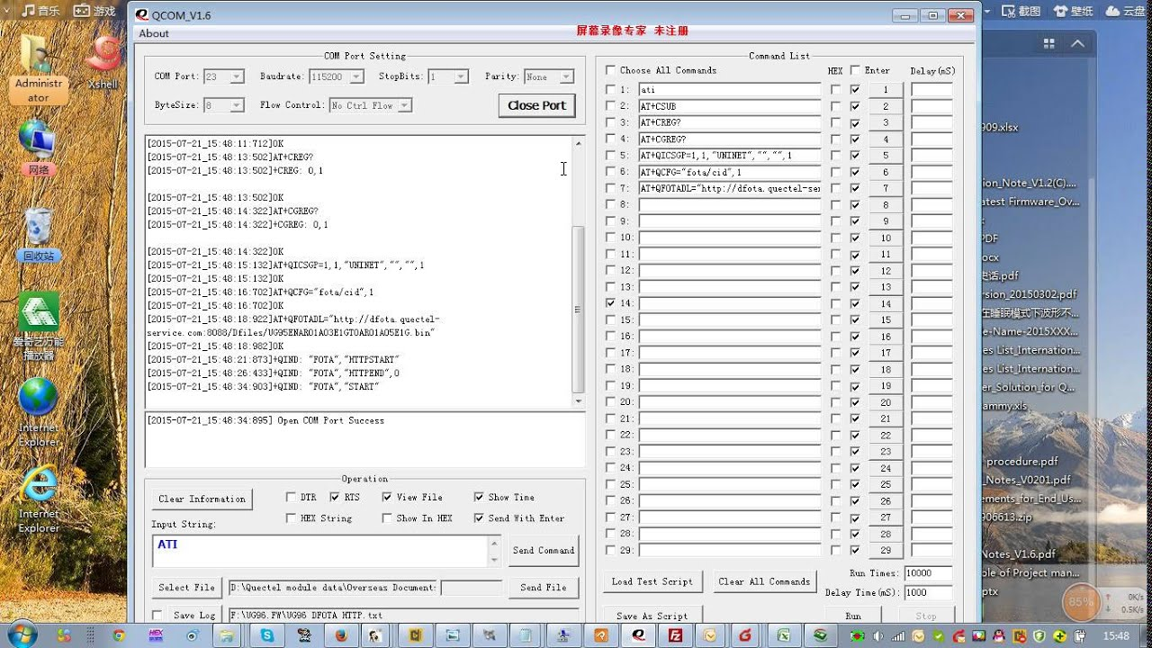 Quectel UG95 FW update by DFOTA (1 Minute demo)