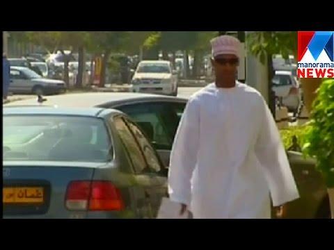 Sponsorless tourist visa for Indians in Oman | Manorama News