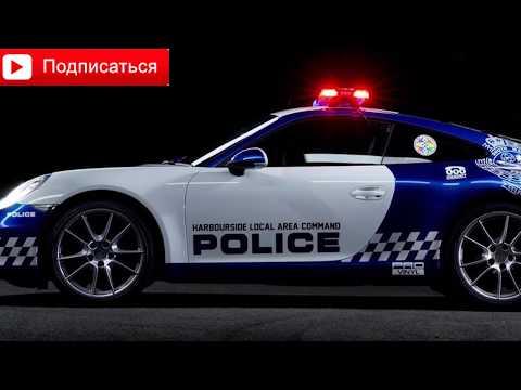 топ 10 полицейских машин  Топ полицейских тачек по цене и комфорту  Полицейские машины видео  Top 10