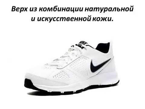 Обзор кроссовок Nike T-lite XI