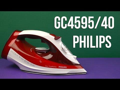 Распаковка PHILIPS GC4595/40