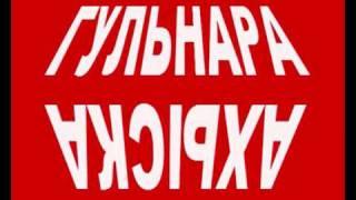 Ahiska-Gulnara.wmv