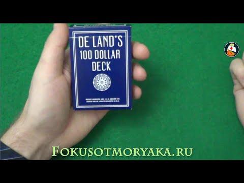 Самовывоз из 27 магазинов в москве!. Покупайте настольную игру красные пики / за 260руб в интернет-магазине мосигра с удовольствием.