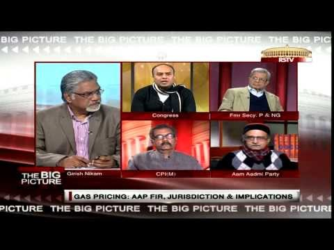 The Big Picture - Gas pricing: AAP's FIR, jurisdiction and implications