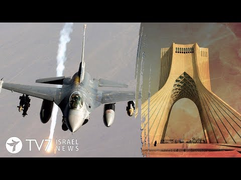 U.S.: No peace in Middle East without confronting Iran - TV7 Israel News 14.02.19