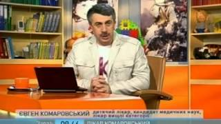 Таблетка для аппетита - доктор Комаровский