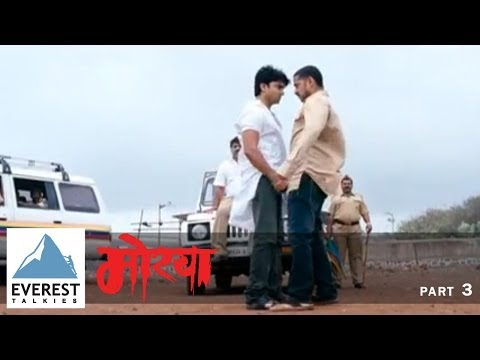 Morya - Marathi Movie | Part 4 | Chinmay...