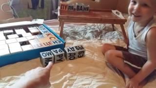 Кубики зайцева с Егором. Урок 2