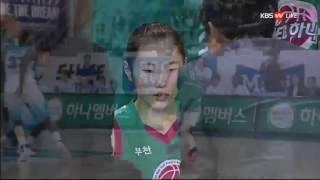 김지영 vs 이주연 Highlight - 16.11.23 (삼성생명 VS KEB 하나은행)