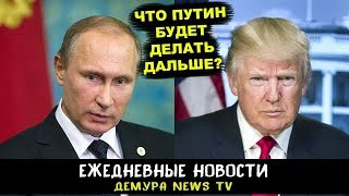 Россия дала повод к войне