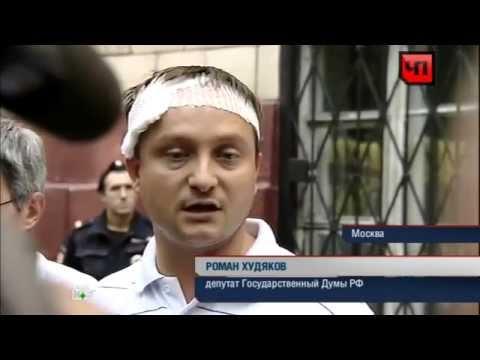 Обидчики Худякова пытались избить депутата в кабинете следователя