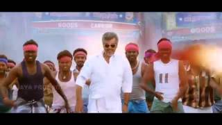 Veeram Official Music Teaser   Full Songs   Thala Ajith Next Movie