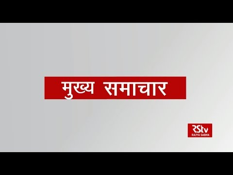 Top Headlines (Hindi -1:30 pm)