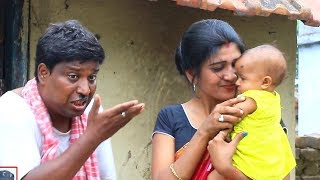 हमर बहु के लीला | Hamar Bahu Ke Lila | Pappu Baba & Mahesh Mahi| Khortha Comedy Video Songs 2018